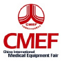 CMEF China International Medicinal Equipment Fair, Shanghai