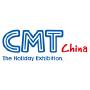 CMT China, Nanjing