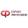 Cophex