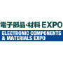 Electronic Components & Materials Expo, Tokio
