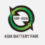 GBF Asia - Asia Guangzhou Battery Sourcing Fair, Guangzhou