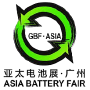 Asia Guangzhou Battery Sourcing Fair