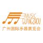 Music, Guangzhou