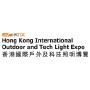 Hong Kong International Outdoor and Tech Light Expo, Hongkong