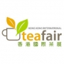 Hong Kong International Tea Fair, Hongkong