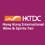 Hong Kong International Wine & Spirits Fair, Hongkong