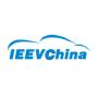 IEEVChina, Peking