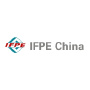 IFPE China, Guangzhou