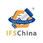 IFS China, Shanghai