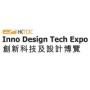 Inno Design Tech Expo, Hongkong