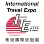 ITE Hong Kong International Travel Expo, Hongkong