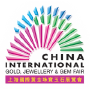 China International Gold, Jewellery & Gem Fair, Shanghai