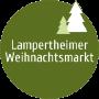 Lampertheimer Weihnachtsmarkt, Lampertheim