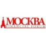 Moscow International Financial Forum, Moskau