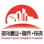 Overseas Property & Immigration & Investment Exhibition, Shanghai