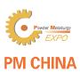 PM China, Shanghai