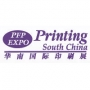 Printing South China, Guangzhou
