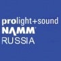 Prolight + Sound NAMM Russia, Moskau