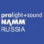 Prolight + Sound NAMM Russia, Moskau