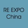 RE Expo China Shenzhen