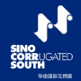 SinoCorrugated South