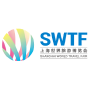SWTF Shanghai World Travel Fair, Shanghai