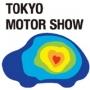 Tokyo Motor Show, Tokio