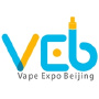 China Vape Expo, Peking