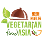 Vegetarian Food Asia, Hongkong