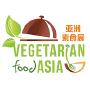 Vegetarian Food Asia