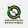 World Battery Industry Expo WBE