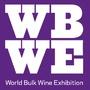 World Bulk Wine Exhibition, Amsterdam