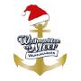 Weihnachten am Meer, Wilhelmshaven