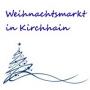 Weihnachtsmarkt, Kirchhain