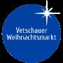 Vetschauer Weihnachtsmarkt, Vetschau