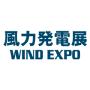 Wind Expo